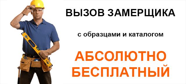 """Услуги компании ооо """"наши групп""""."""